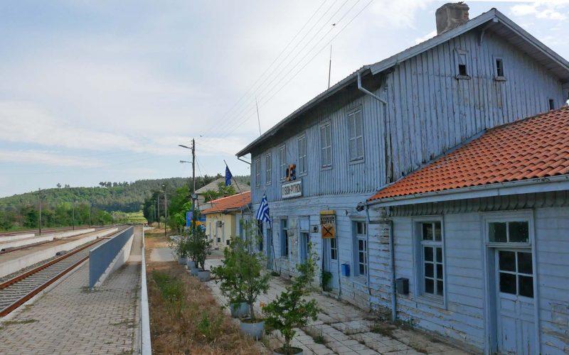 Πύθιο & βυζαντινό κάστρο - Θράκη 3