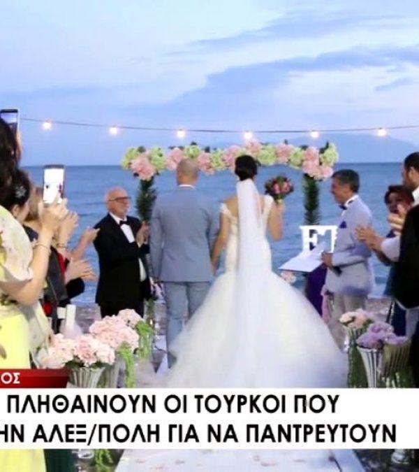Γαμήλιος τουρισμός στην Αλεξανδρούπολη