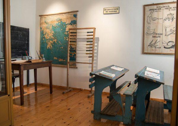Θρακικό Μουσείο Παιδείας