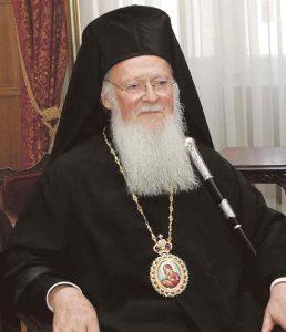 Ο Πατριάρχης το Σεπτέμβριο στην Κομοτηνή