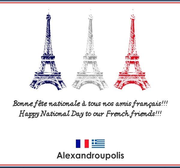 Eυχές στους τουρίστες!