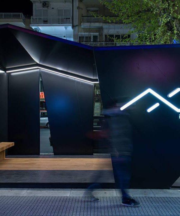 Αυτό είναι το βραβευμένο Info kiosk της Αλεξανδρούπολης