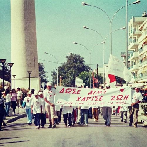 15η Πανελλήνια Λαμπαδηδρομία Εθελοντών Αιμοδοτών