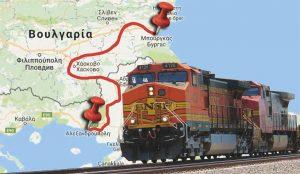 Σύνδεση Μπουργκάς -Αλεξανδρούπολη 2