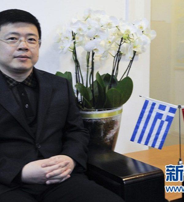 Στη Σαμοθράκη την Παρασκευή ο Κινέζος πρέσβης