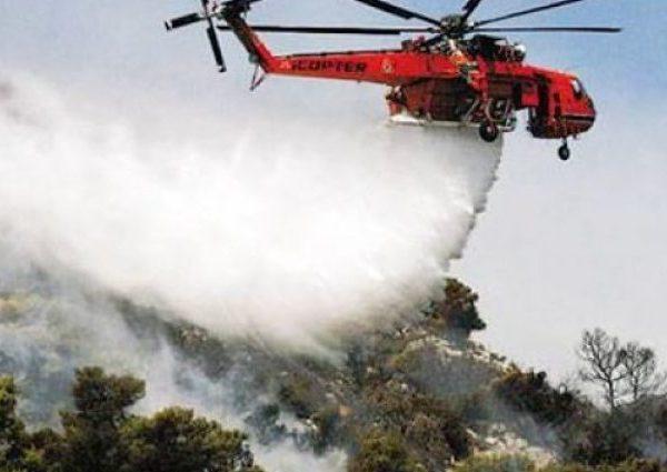 Πυροσβεστικό ελικόπτερο εδρεύει πλέον στην Αλεξανδρούπολη