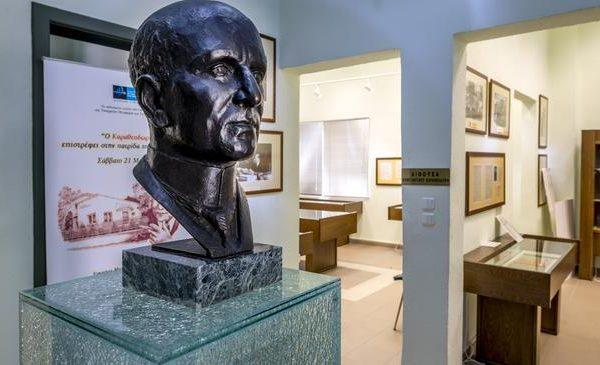 Διεθνής πόλος έλξης το Μουσείο Καραθεοδωρή 1