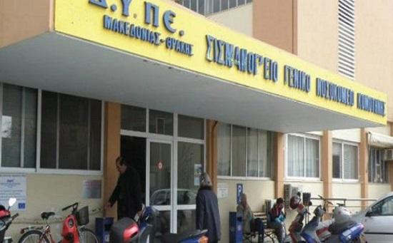«Πατάει γκάζι» για το νέο νοσοκομείο Κομοτηνής το Ίδρυμα Σταύρος Νιάρχος