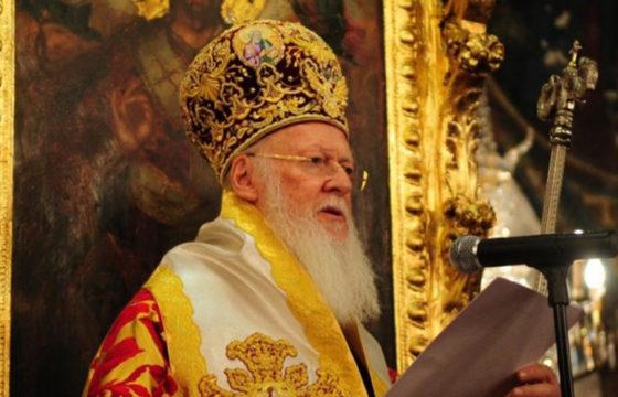 Έρχεται στην Ορεστιάδα ο Οικουμενικός Πατριάρχης