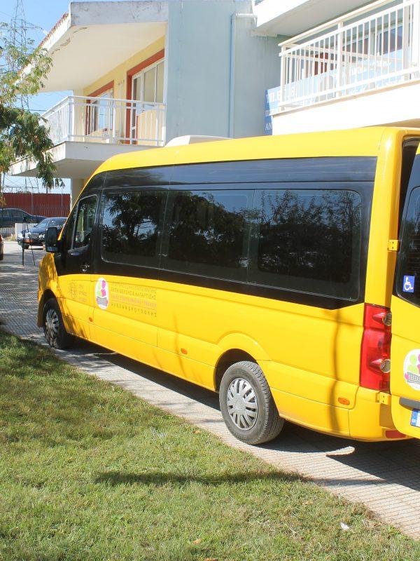 Ένα νέο λεωφορείο απέκτησε το Ειδικό Σχολείο της Αλεξανδρούπολης