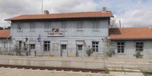 Ο Σιδηροδρομικός Σταθμός Πυθίου πρέπει να ξαναζωντανέψει
