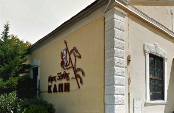 Συμβουλευτικός σταθμός άνοιας στο Κεντρικό ΚΑΠΗ Δήμου Ξάνθης