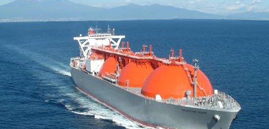 """Η Tellurian Energy στο """"LNG"""" Αλεξανδρούπολης"""