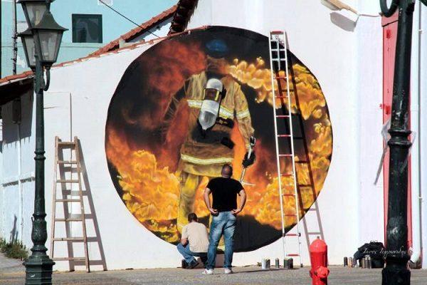 Το εντυπωσιακό γκράφιτι στο κτίριο της Πυροσβεστικής !